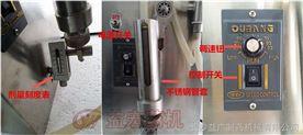 FZH高精度定量灌装机