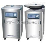 上海申安高压蒸汽灭菌器