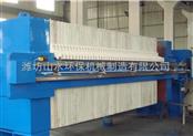 内蒙古不锈钢压滤机工作原理说明