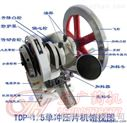 TDP-1.5粉末单冲压片机