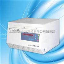 东北TDL-5M台式低速大容量冷冻离心机