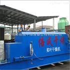 KJG系列空心桨叶干燥机 高岭土浆叶干燥机