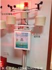 施工污染雾炮喷淋联动扬尘在线监控系统