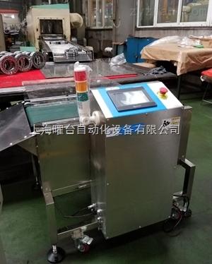 热销型轴承专用重量选别机(30g-10Kg,±1 g)