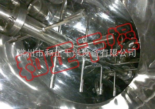 陶瓷喷涂搅拌机