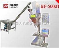 粉剂定量灌装机(带提升机)