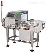 WMD600/300廠家直供輸送帶式金屬檢測機