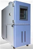 恒溫恒濕環境測試箱
