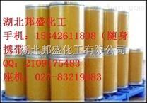 谷维素原料药生产厂家