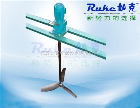 高速桨式搅拌机