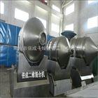 EYH-200花椒胡椒粉末混合机 糊状二维混合设备