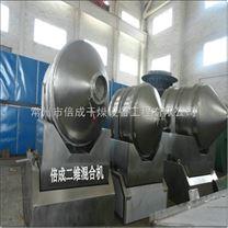 大型二維混合機 二維混合器 工業粉體混合機