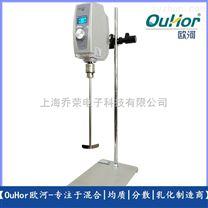 上海欧河  实验室顶置式数显搅拌器