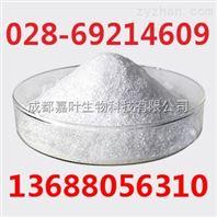 苯丙酮精品原料供应厂家
