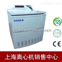 上海趙迪DD6KR低速大容量冷凍離心機