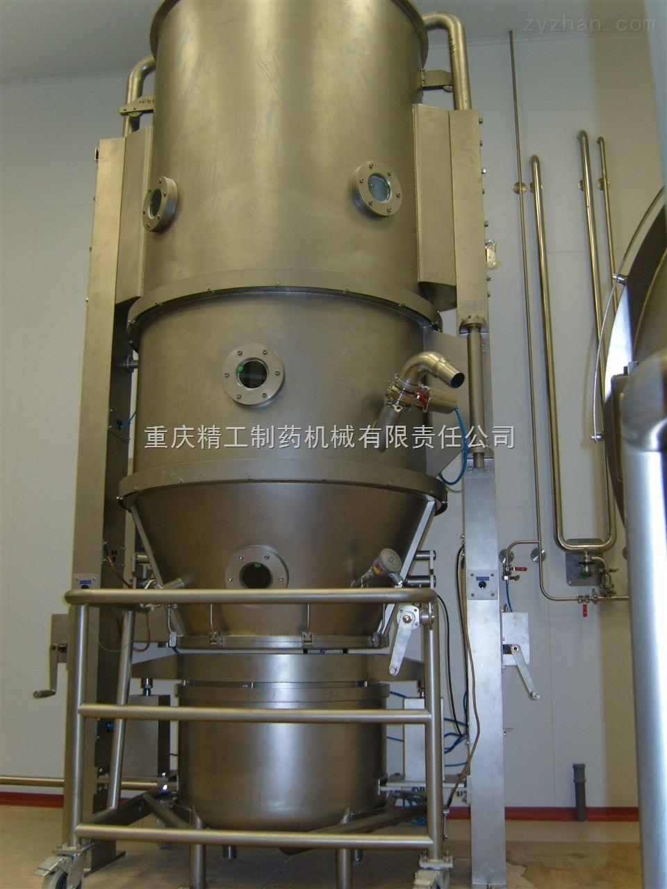 FG-流化床干燥机-重庆精工制药机械有限责任公司