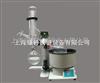 上海RE旋转蒸发器 1L旋转蒸发仪