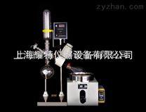 上海RE-201D旋转蒸发器
