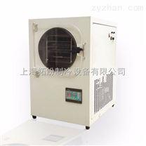 小型冷冻真空干燥机价格