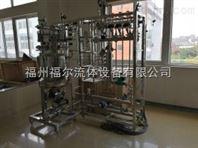 全自动生物反应器(5L~6000L动物细胞全悬浮培养)