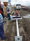 珠海中冶大厦安装工地扬尘污染实时监控系统