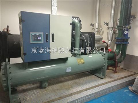 低温冷水机组|盐水机组