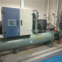 40STD冷冻机 低温冷水机