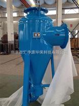 南京百汇净源厂家直销BHCS型旋流除砂器-过滤器