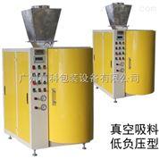 精科JKF-159CE硬脂酸包装机 自动称重包装设备