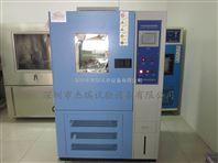 福建温湿度试验箱|高低温湿热老化箱