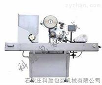 石家庄市科胜TB-80WR智能型自动贴标机