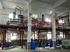 加热加温胶水用蒸汽锅炉蒸汽发生器