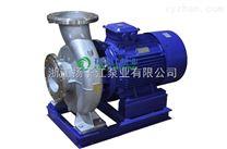 ISWH65-250ISWH臥式不銹鋼管道離心泵 耐腐蝕管道泵 化工離心管道泵