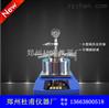 微型磁力搅拌高压反应釜\实验室小型高压反应釜\水热合成反应釜