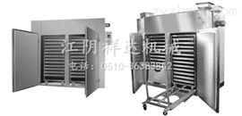 葡萄干热风循环烘箱