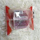 三边封枕式包装机械价格
