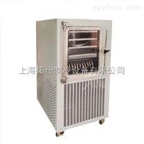 T型台式冷冻干燥机