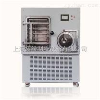 微生物冷冻干燥机