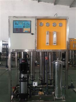 0.5T/H(每小时出水0.5吨)直饮水净化设备