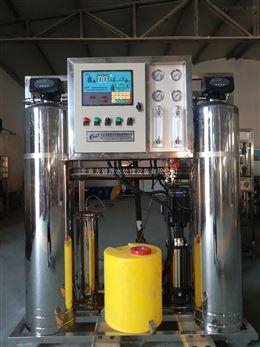 冷热水型直饮水设备