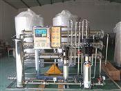生产保健品用纯化水设备