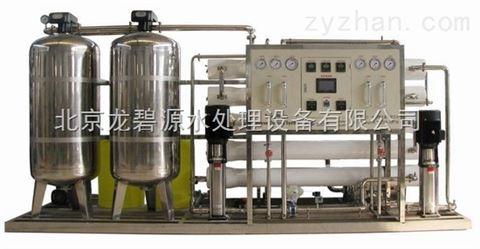 3000L/H(每小时出水3000升)工厂直饮水设备