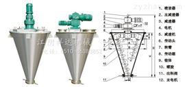 SHJ-系列农药双螺旋锥形混合机