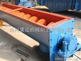山东威海鱼粉专用单轴螺旋输送机沧州重诺倪
