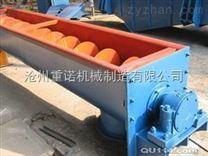 山東威海魚粉專用單軸螺旋輸送機滄州重諾倪
