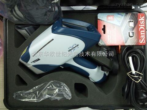 手持式x荧光分析仪