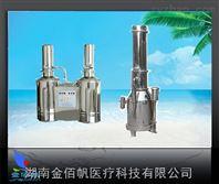电蒸馏水器介绍