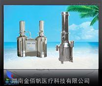 電蒸餾水器介紹