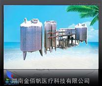 FST二級反滲透設備