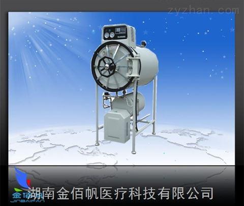供應醫用、植物組培消毒滅菌設備臥式圓形壓力蒸氣滅菌器